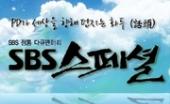 SBS �����