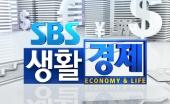 SBS ��Ȱ ����
