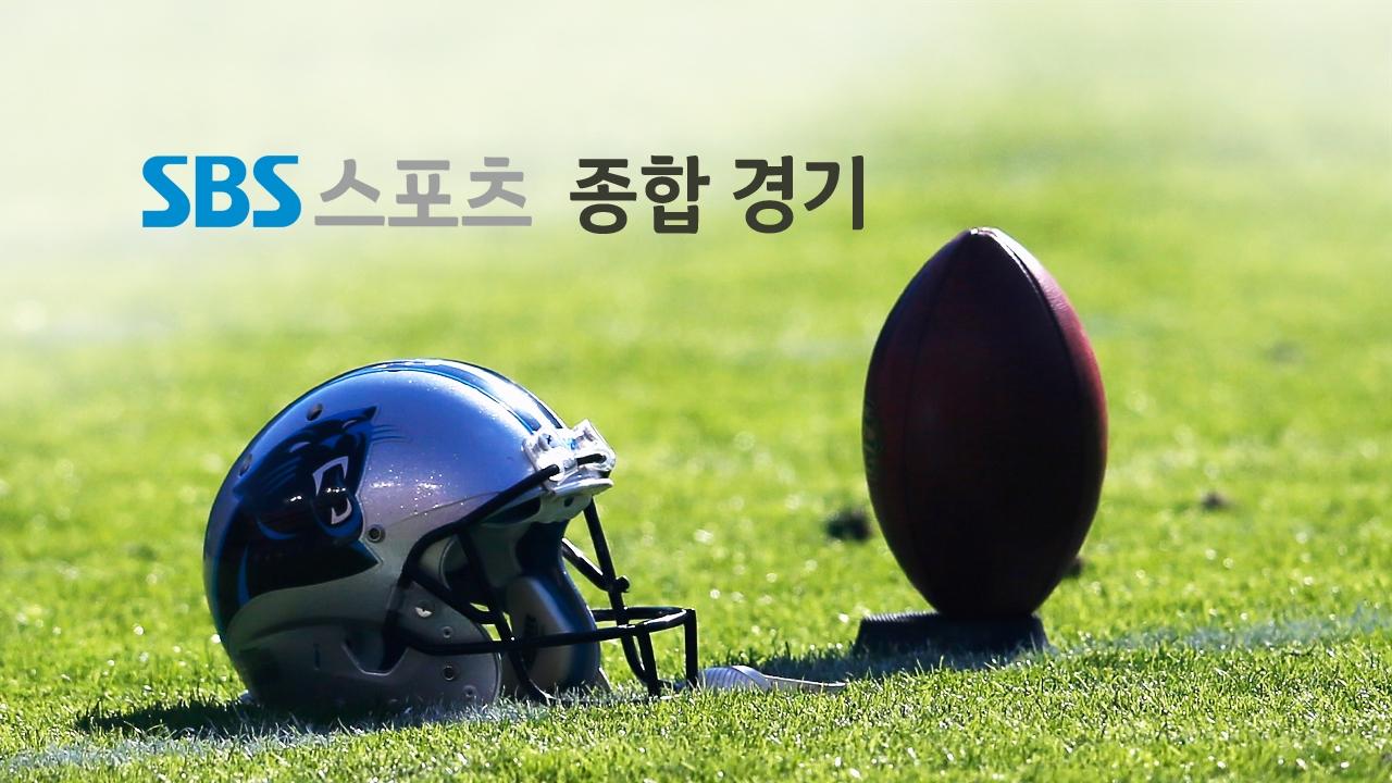 SBS스포츠 종합 ... SBS검도왕 대회 38회 썸네일 이미지