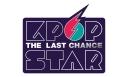 K팝스타6 (KPOP STAR 6)