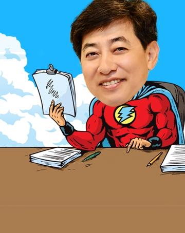 김성준의 시사전망대