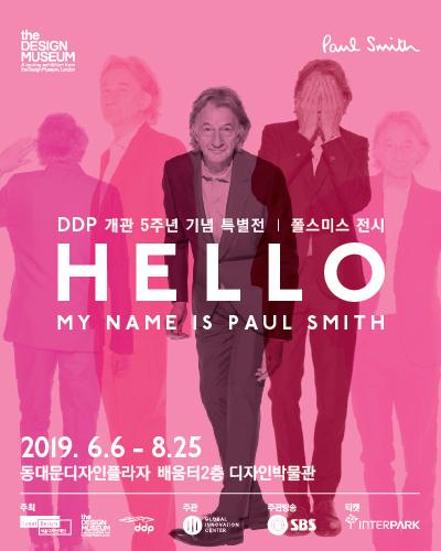 전시 <Hello My Name is Paul Smith> 포스터