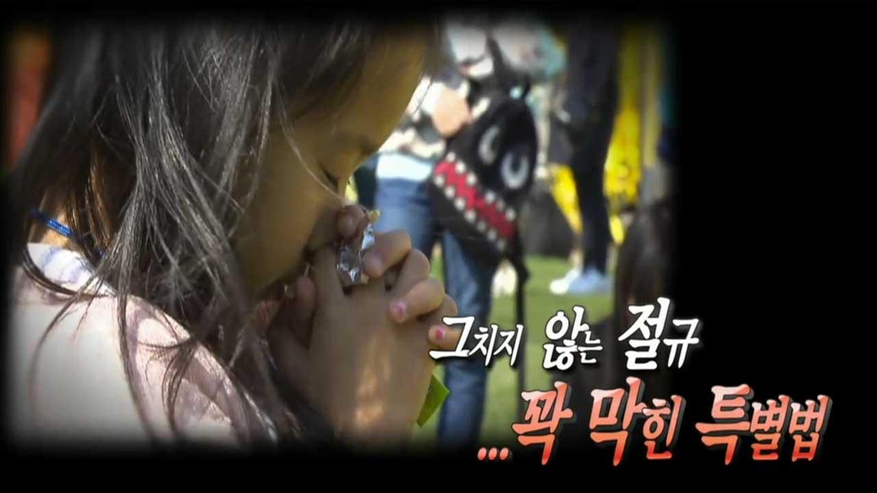 SBS 뉴스토리 세월호 100일 3회 썸네일 이미지