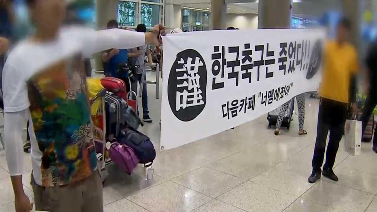 SBS 뉴스토리 홍명보.. 유임 VS 사퇴 1회 썸네일 이미지