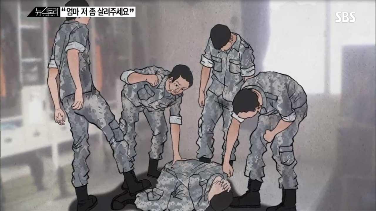 SBS 뉴스토리 엄마 나 좀 살려주세요 5회 썸네일 이미지