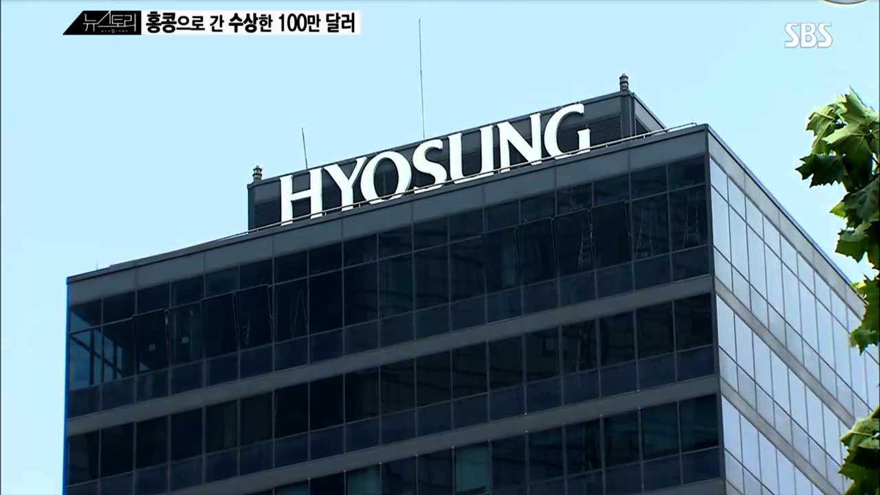SBS 뉴스토리 홍콩으로 간 수상한 100만... 7회 썸네일 이미지