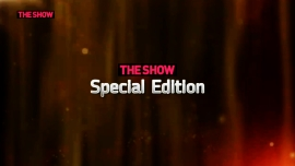 THE SHOW 3 51회 썸네일 이미지