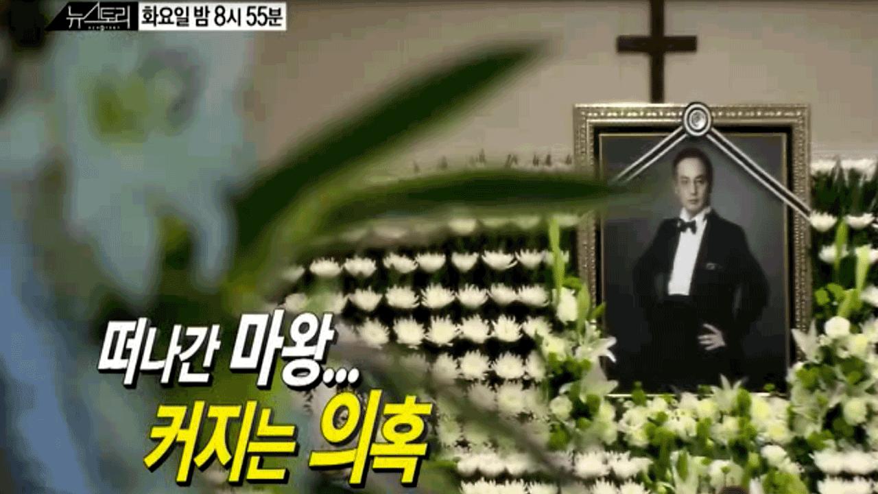 SBS 뉴스토리 떠나간 마왕... 커지는 의... 14회 썸네일 이미지