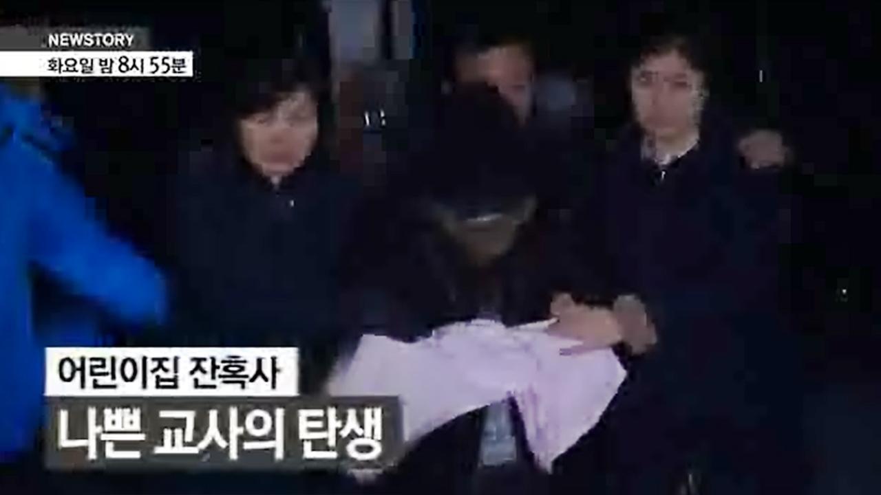 SBS 뉴스토리 한류의 위기... 중국이 몰... 23회 썸네일 이미지