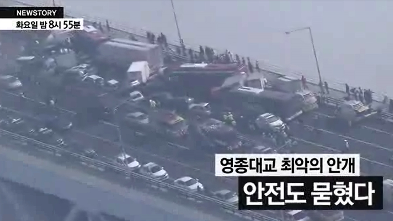 SBS 뉴스토리 27회 썸네일 이미지
