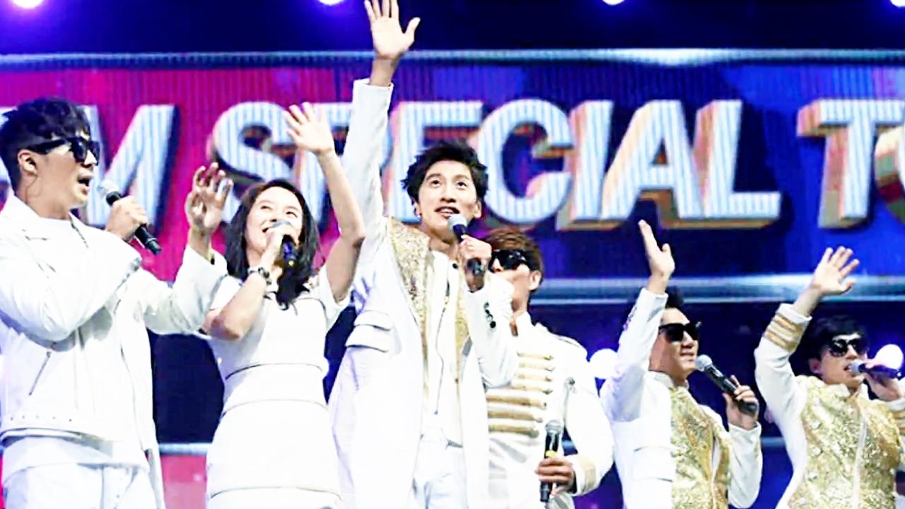 한밤의 TV연예 521회 썸네일 이미지