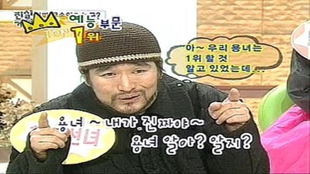 00168회 시청자의 궁금증 해결~ 서동요VS 마이걸! 썸네일