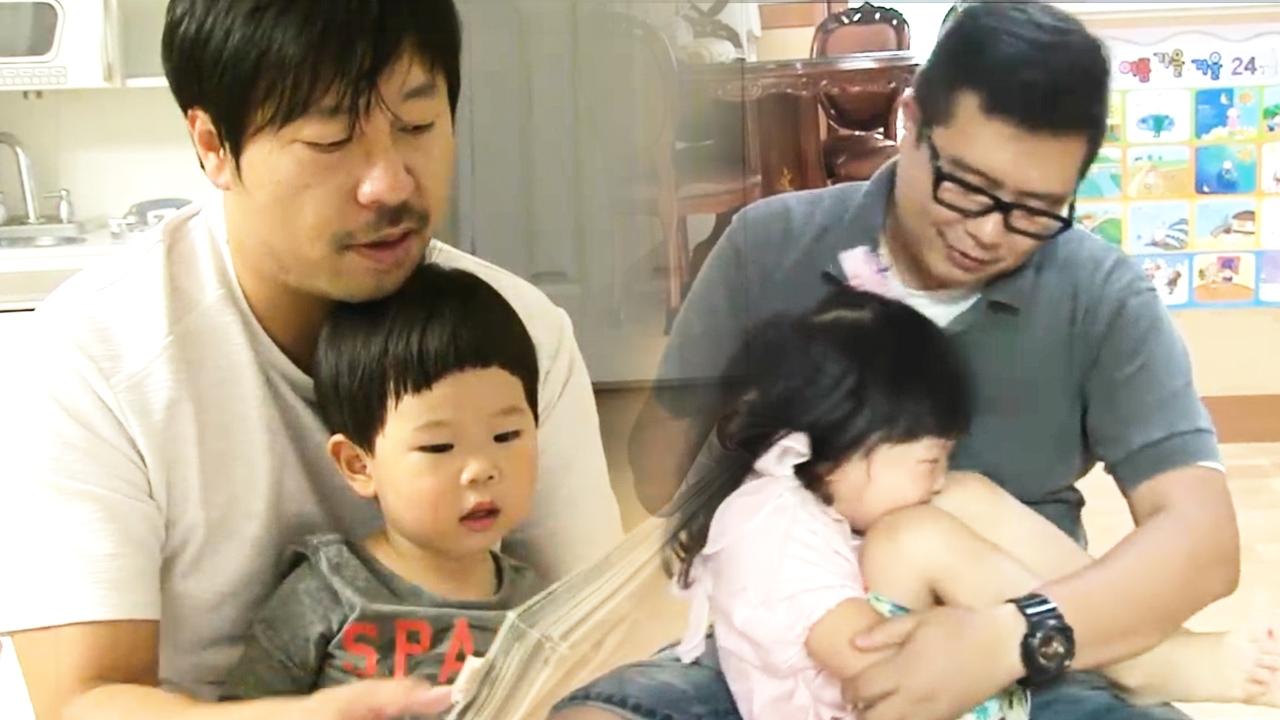[480회] 꽃 보다 아빠 특집 3탄