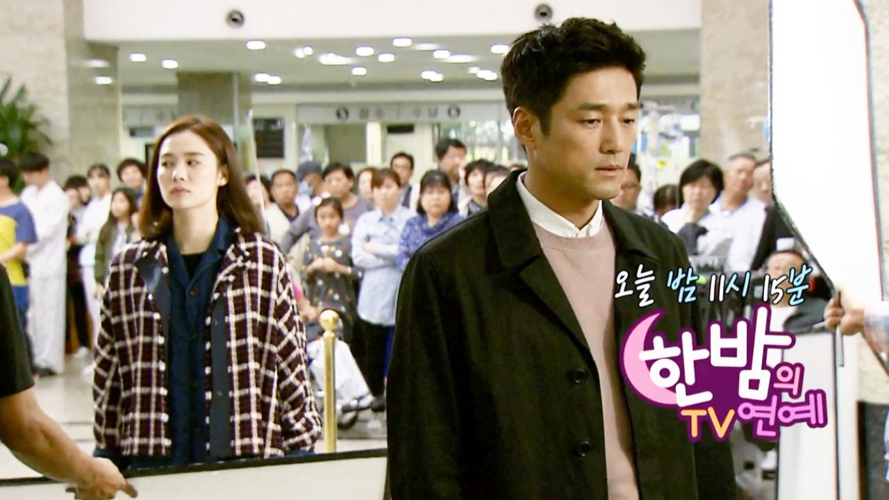 한밤의 TV연예 529회 썸네일 이미지