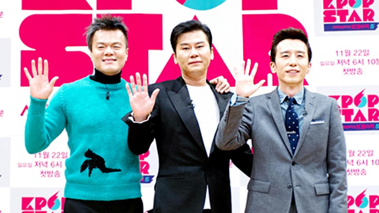 한밤의 TV연예 532회 썸네일 이미지