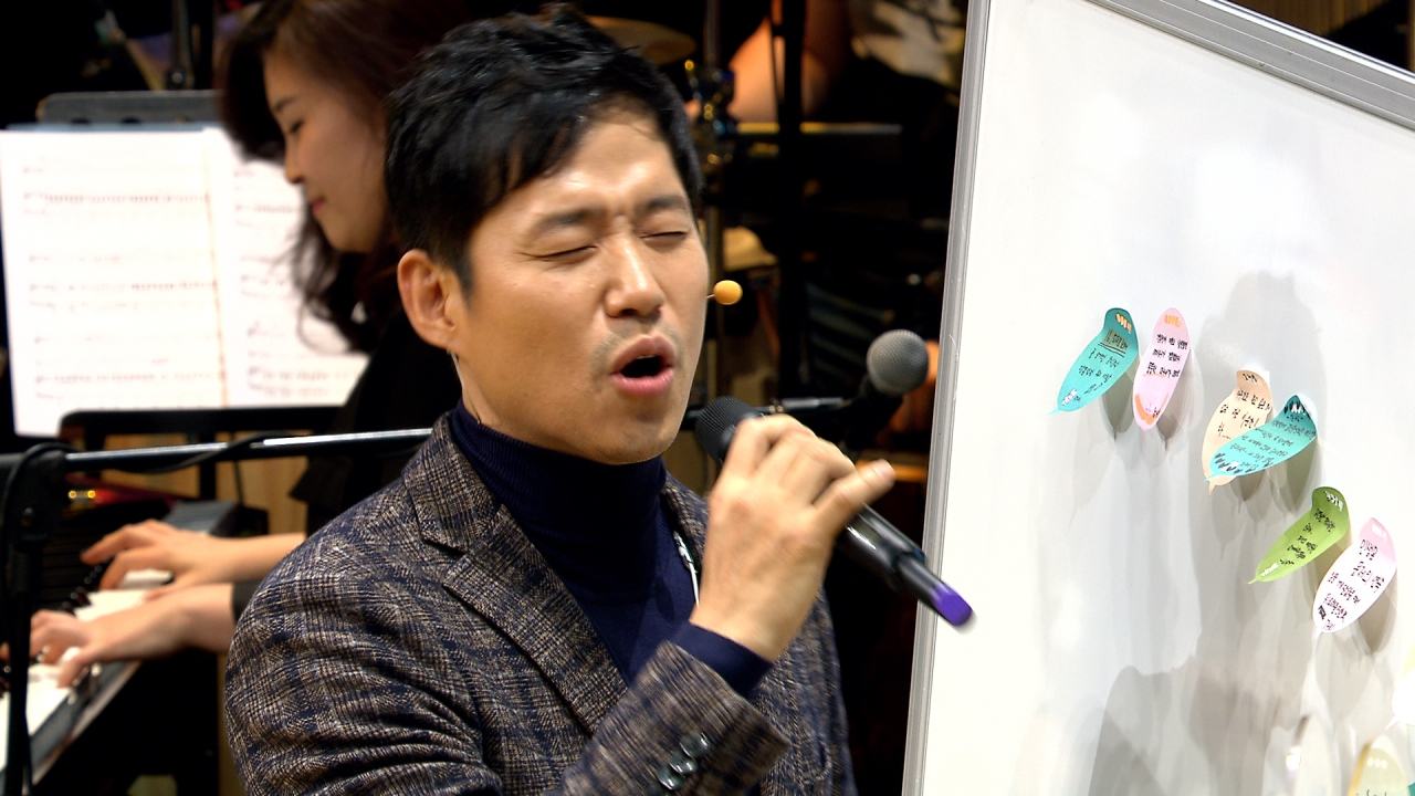 힐링캠프 배우가 아닌 가수 [유준상 ... 214회 썸네일 이미지