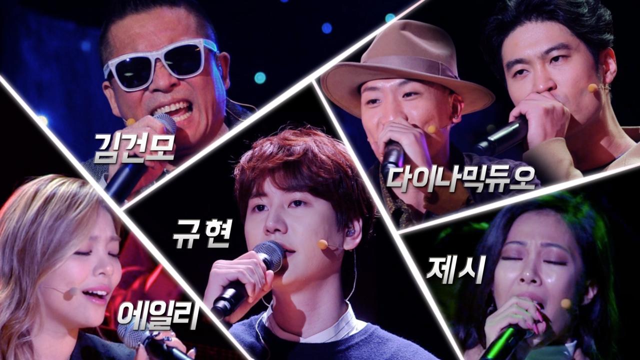 힐링캠프 최강 OST 군단! 215회 썸네일 이미지