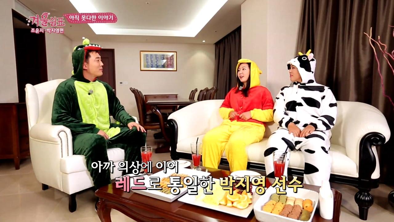 1회 겨울쉼표 조윤지 & 박지영