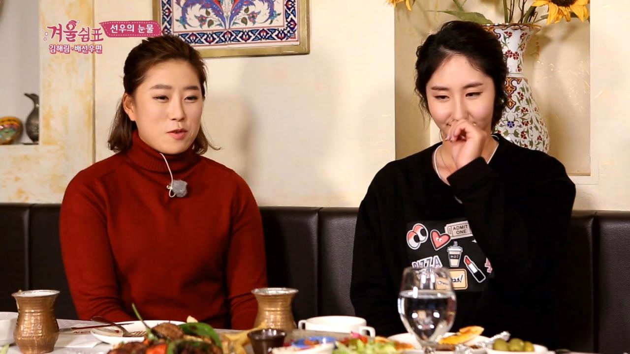 2회 겨울쉼표 김해림 & 배선우