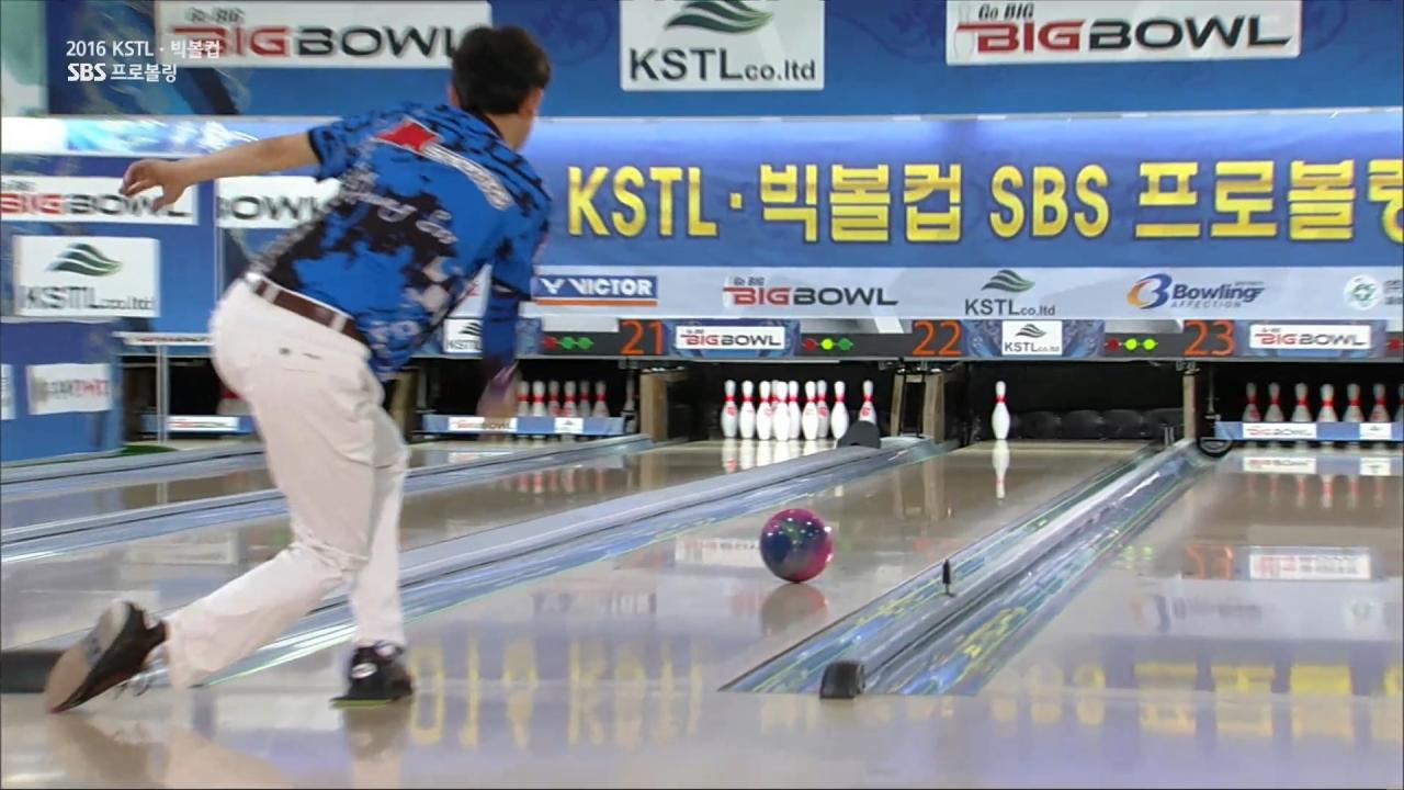 SBS 프로볼링 2016 KSTL 빅볼컵 3회 썸네일 이미지