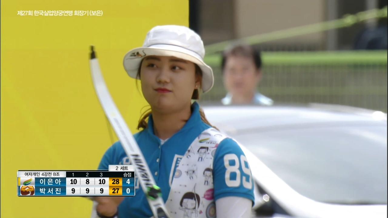 SBS스포츠 종합 ... [1회] 제27회 한국실업연... 11회 썸네일 이미지