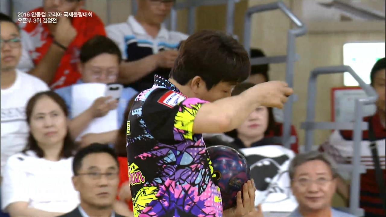 SBS 프로볼링 2016 안동컵 코리아 국제... 6회 썸네일 이미지