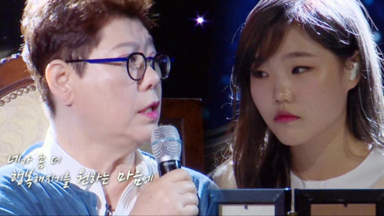 판타스틱 듀오 김태우의 잘못된(?) 만남 13회 썸네일 이미지