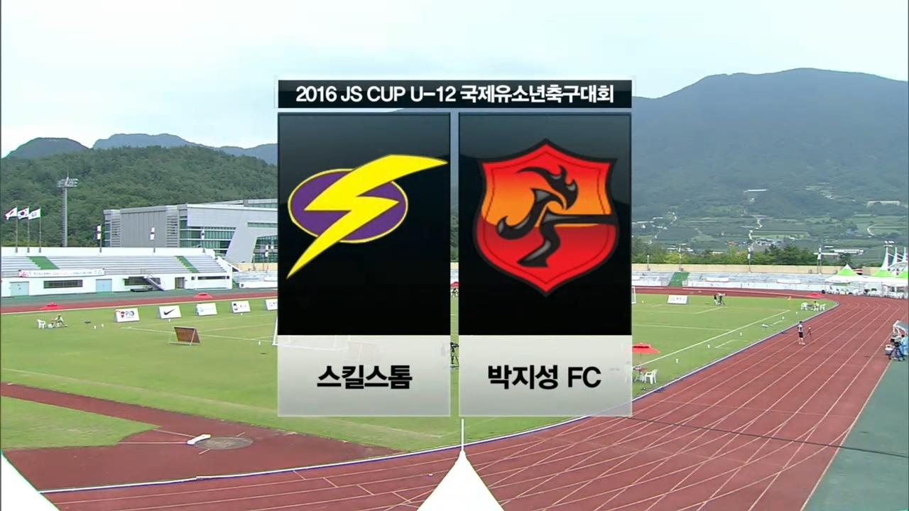 SBS스포츠 축구 [결승전] JS컵 U-12 ... 3회 썸네일 이미지