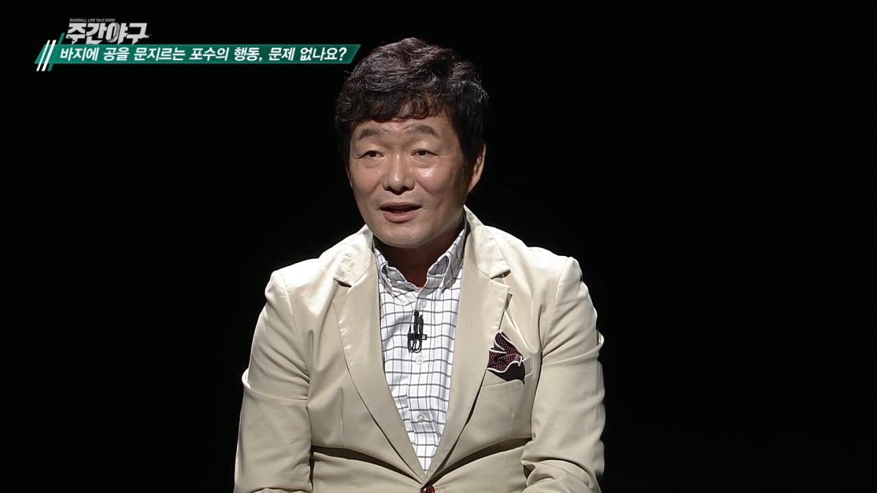 주간야구 2016년 08월 29일 방... 21회 썸네일 이미지