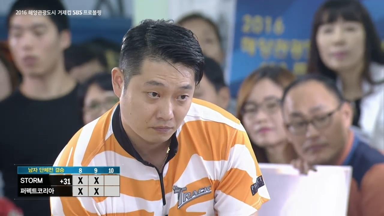 SBS 프로볼링 거제투어 9회 썸네일 이미지
