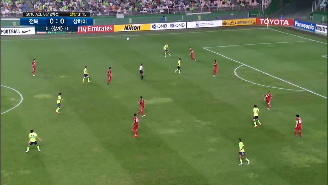 2016 AFC 챔... 상하이 상강 VS 전북 현대 16회 썸네일 이미지