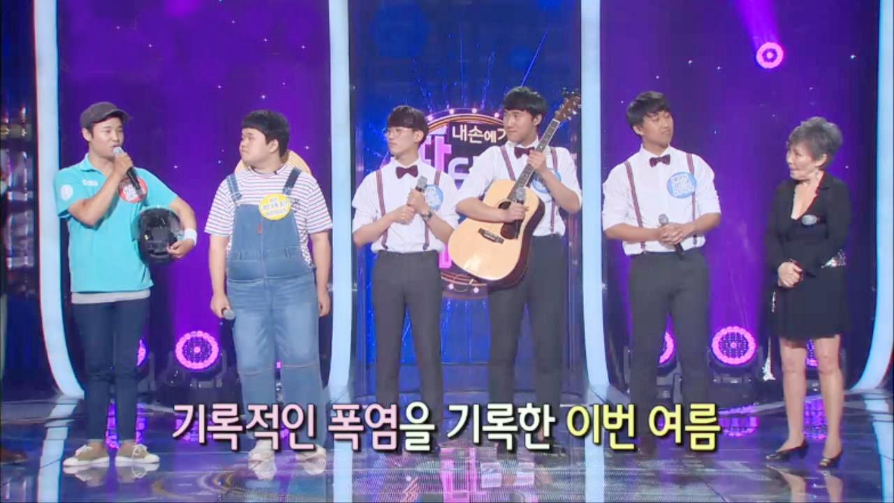 판타스틱 듀오 윤복희의 예능 적응기! 22회 썸네일 이미지