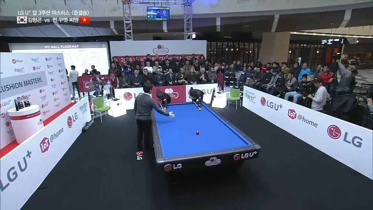 SBS스포츠 종합 ... 2016 LG U+컵 3쿠션... 21회 썸네일 이미지