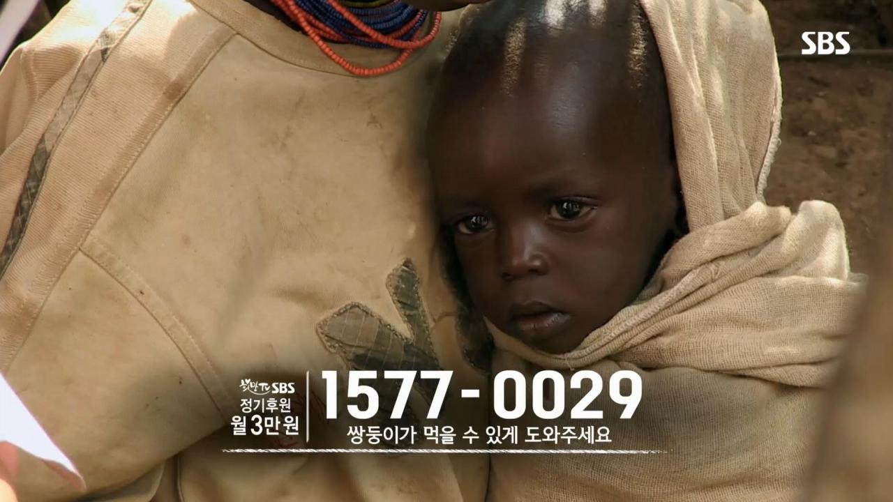 희망TV SBS 박미선, 노동 현장에 뛰어든... 108회 썸네일 이미지