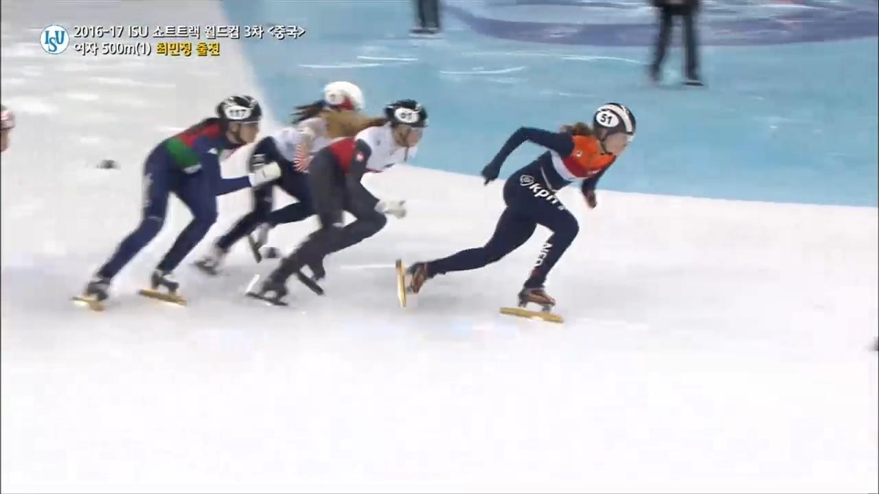 ISU 국제빙상대회 [쇼트트랙 월드컵 3차] 5... 30회 썸네일 이미지