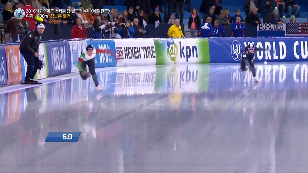 ISU 국제빙상대회 [스피드 스케이팅 월드컵 4... 32회 썸네일 이미지