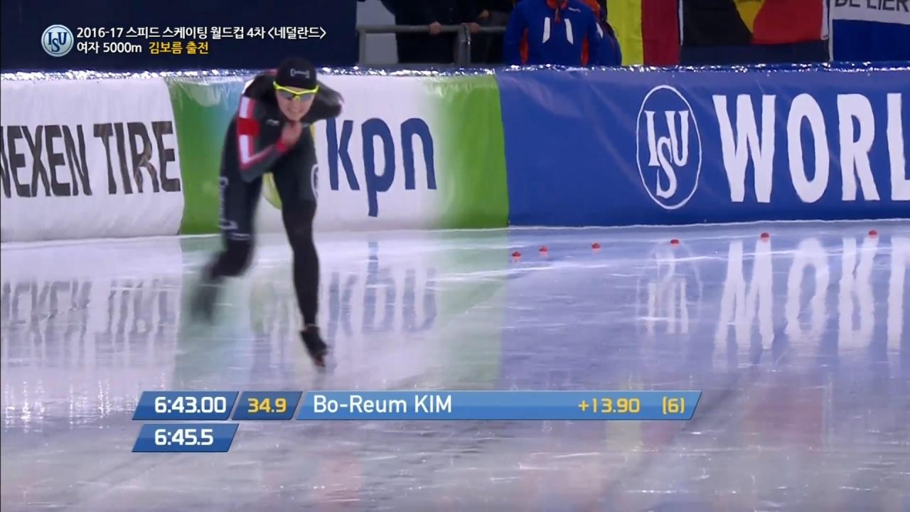 ISU 국제빙상대회 [스피드 월드컵 4차] 50... 34회 썸네일 이미지