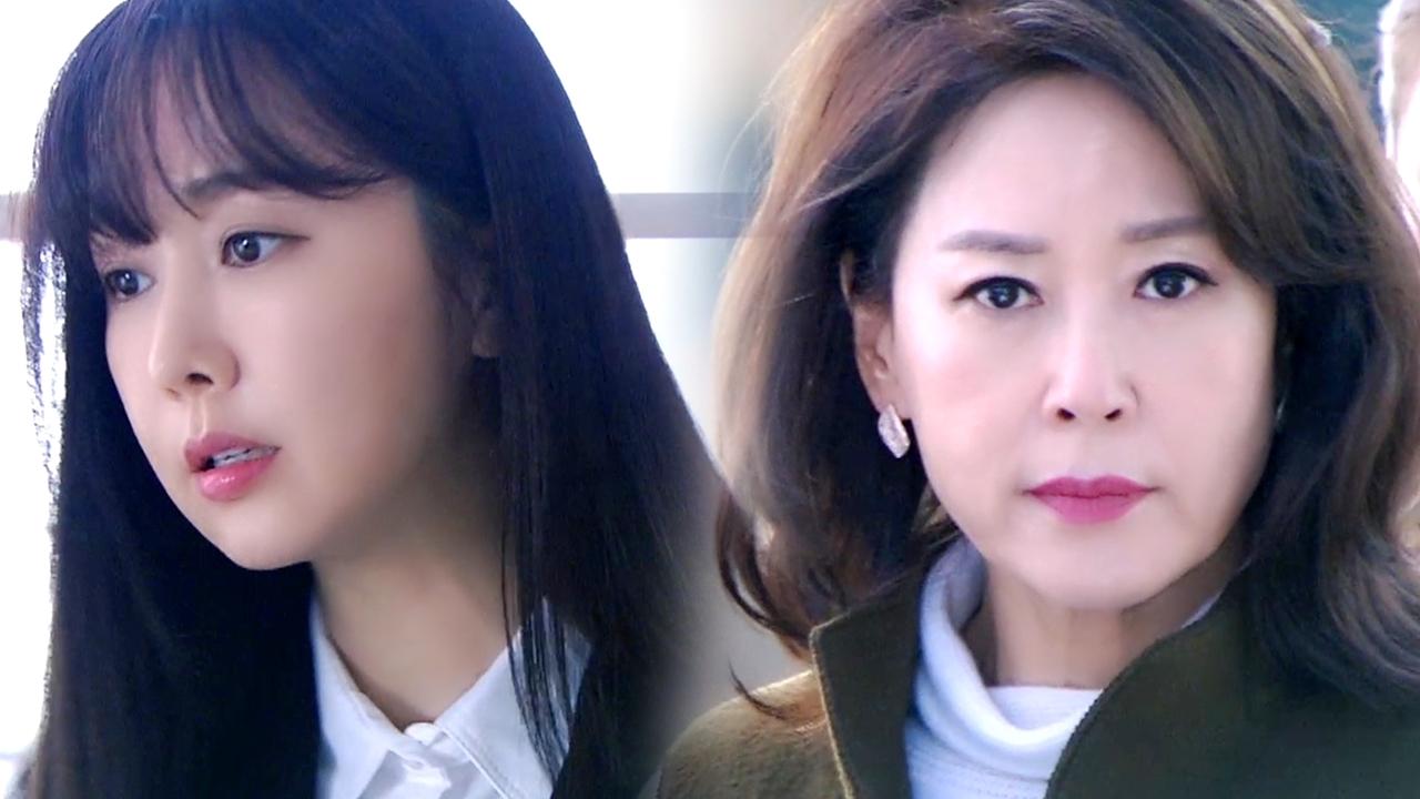 아임쏘리 강남구 6회 썸네일 이미지