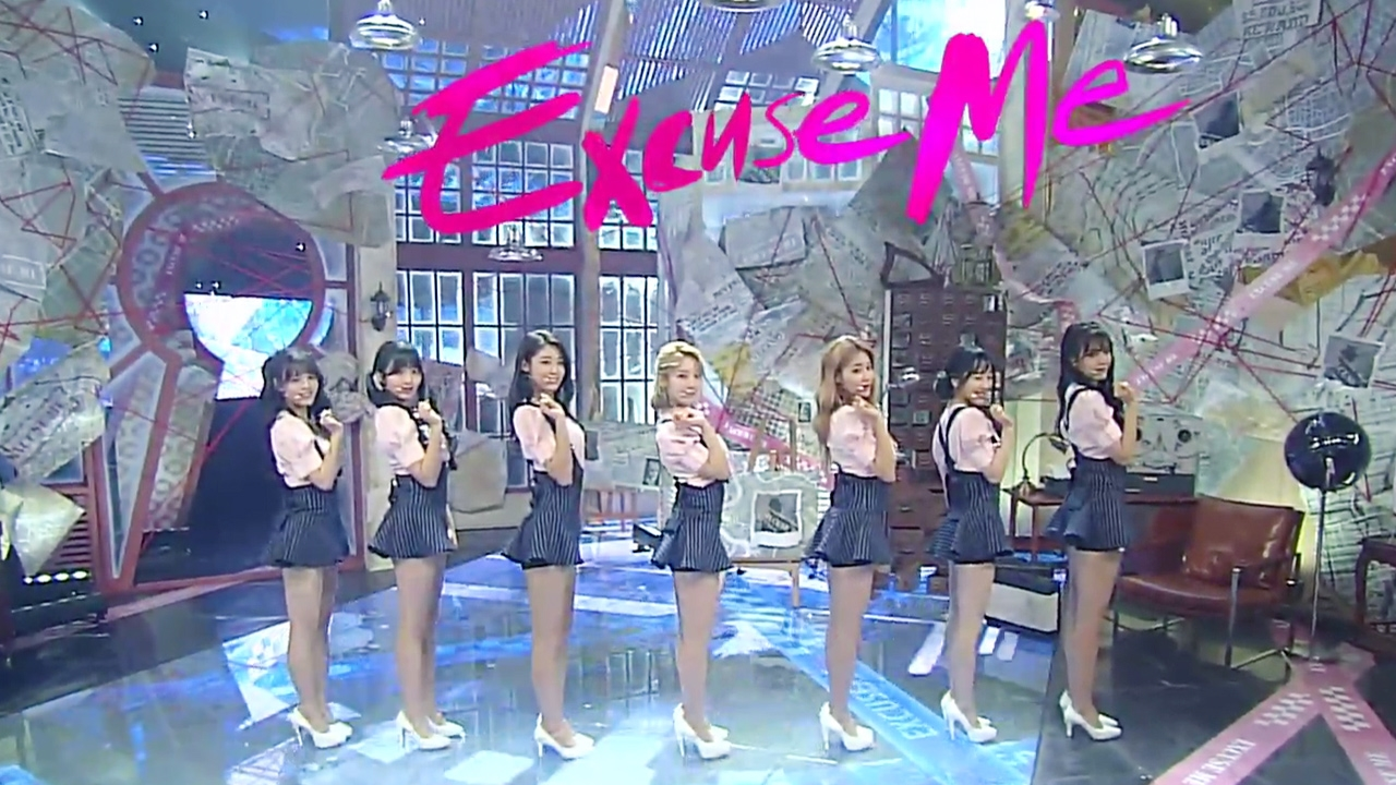 SBS 인기가요 895회 썸네일 이미지