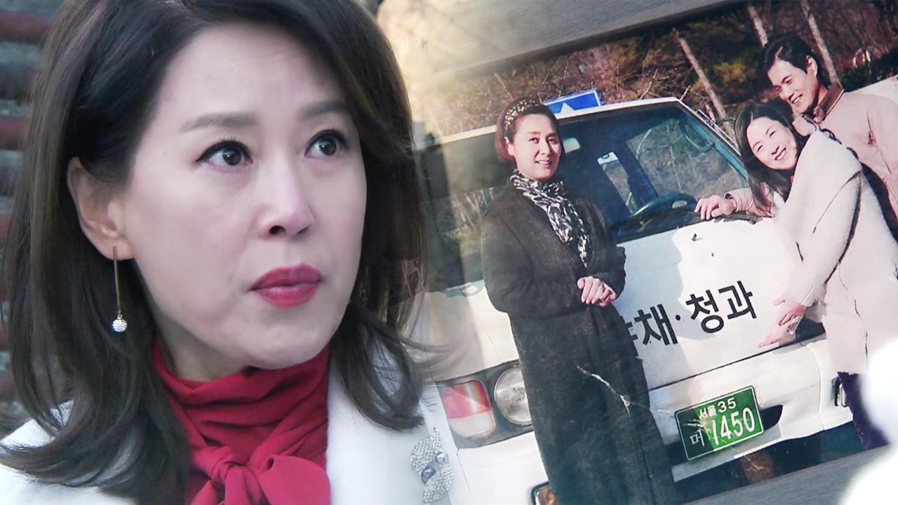 아임쏘리 강남구 18회 썸네일 이미지
