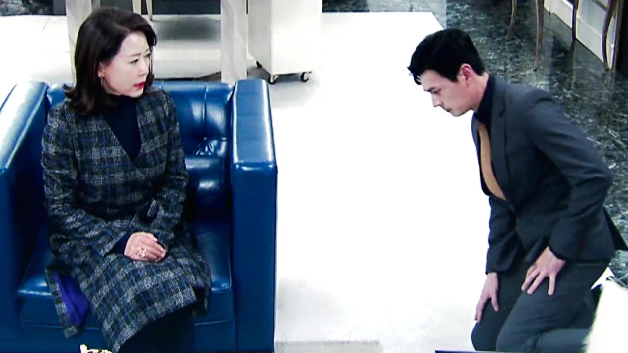 아임쏘리 강남구 19회 썸네일 이미지