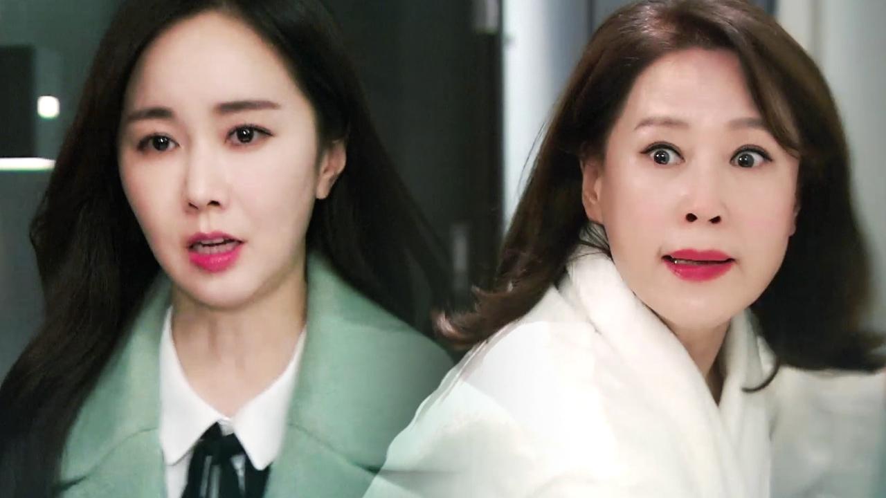아임쏘리 강남구 21회 썸네일 이미지