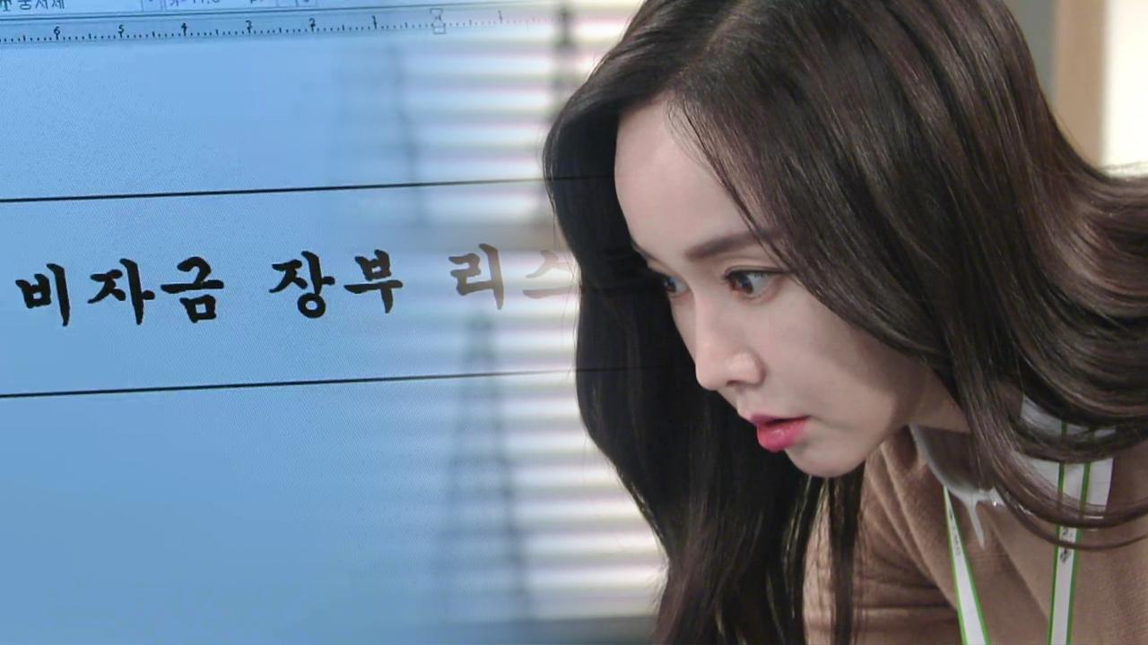 아임쏘리 강남구 24회 썸네일 이미지