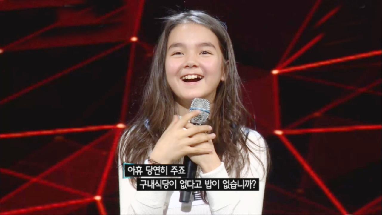 K팝스타6 (KPO... 혼혈 소녀 한별의 비욘세 완... 17회 썸네일 이미지