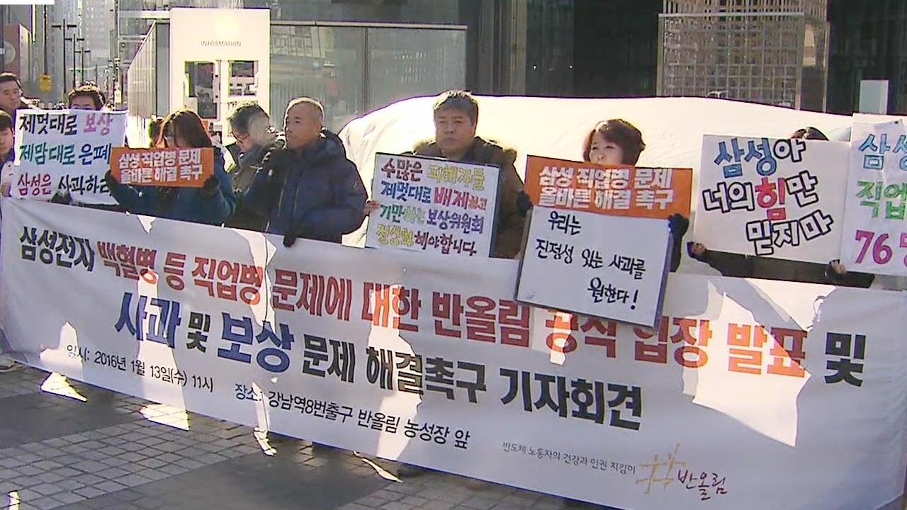 SBS 뉴스토리 내가 싸우는 이유 - 대한민... 117회 썸네일 이미지