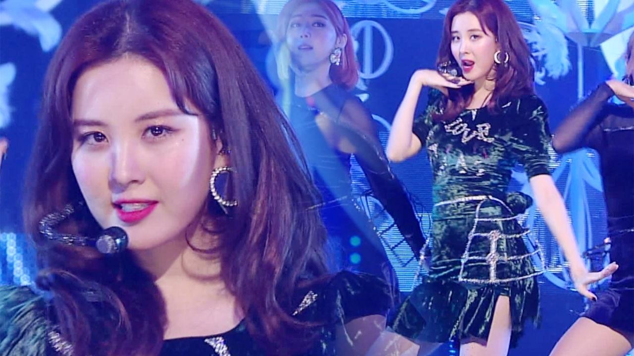 SBS 인기가요 897회 썸네일 이미지