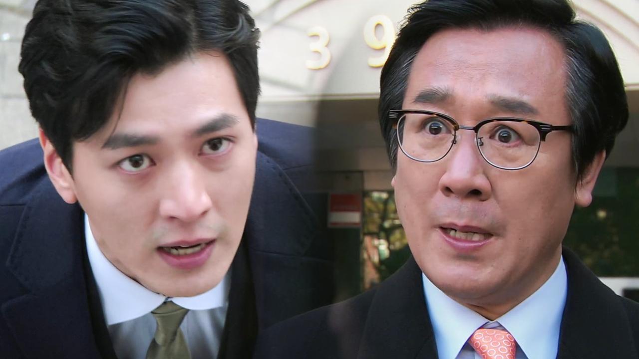 아임쏘리 강남구 27회 썸네일 이미지