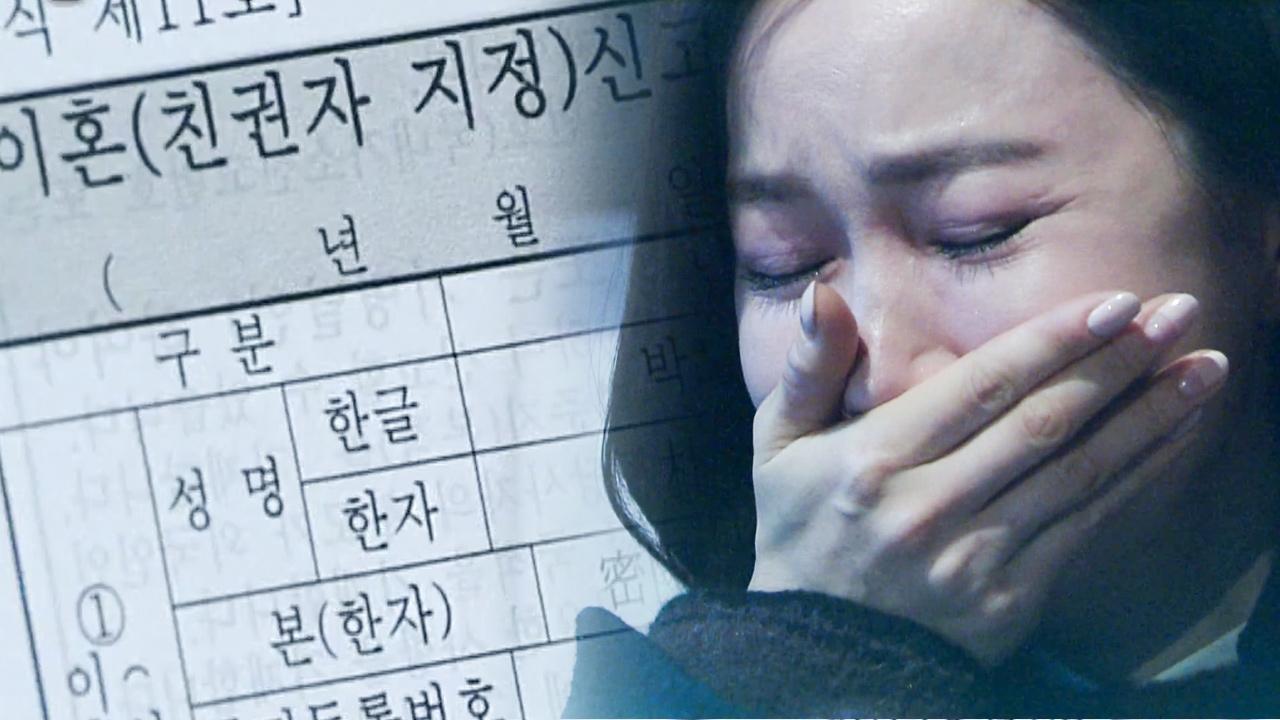 아임쏘리 강남구 31회 썸네일 이미지