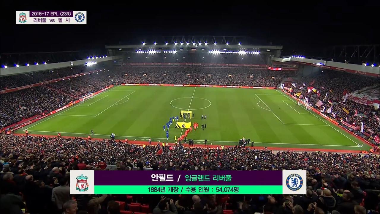 16-17 잉글리시... [23R] 리버풀 vs 첼시 358회 썸네일 이미지