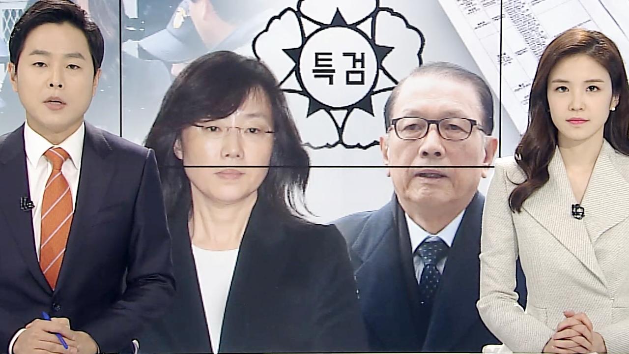 열린TV 시청자 세... [8시 뉴스] 문화계 '블랙... 935회 썸네일 이미지